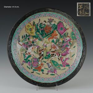 Nice large & heavy Nanking craquel ware porcelain charger, figures, ca. 1900.