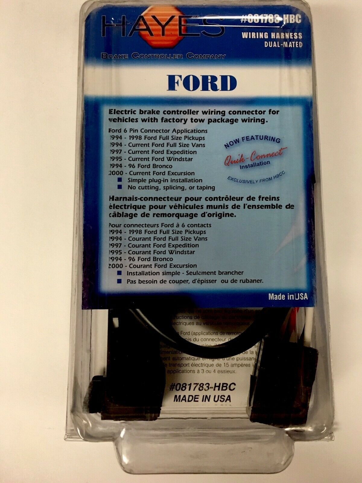hight resolution of hayes wiring harness wiring library hayesr 81794hbc ford f150 2011 wiring harness