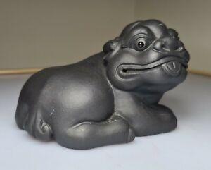 A Lovely Vintage Black Yixing Clay Tea Pet
