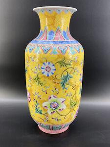 Lovely Yellow Ground Chinese Porcelain Vase Qianlong Mark