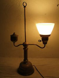 Vintage Brass Single Student Desk Lamp Electric Table Lamp