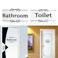 Wall Art Bathroom Toilet Door Sign Decoration Vinyl Wall ...