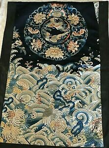 ANTIQUE CHINESE EMBROIDERY SILK BUTTERFLY FLOWER BAT PANEL VICTORIAN TEXTILE