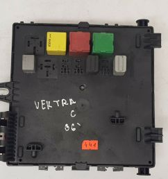 opel vauxhall vectra c 1 9 cdti fuse box and fuses oem 13205774 [ 1600 x 1200 Pixel ]