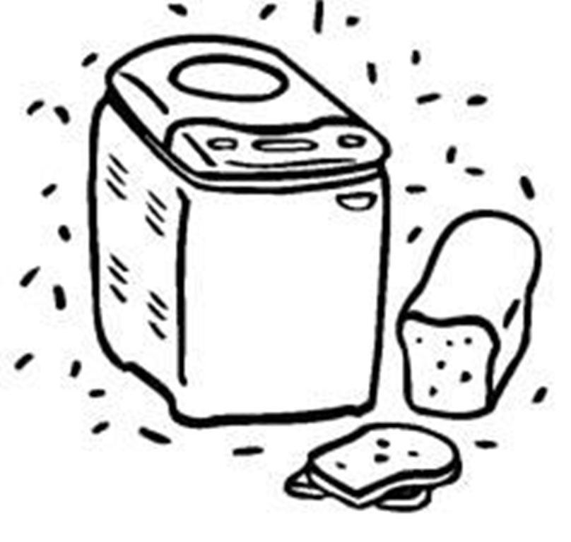 Perfect Baker PB571 Bread Machine Maker Instruction Manual