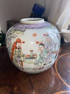 Antique Chinese ginger jar pottery perfect