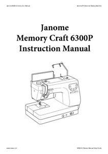 Janome Memory Craft 6300p Sewing Machine Quilting
