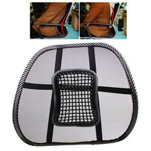 office chair cushion jysk patio covers mesh back lumbar support vent car seat image is loading