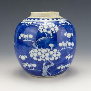 Antique Chinese Porcelain - Oriental Prunus Pattern Ginger Jar