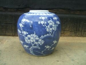 CHINESE PRUNUS JAR WITH DOUBLE RING MARK ON BASE