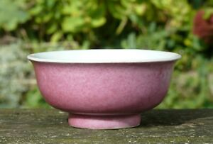 A Chinese Powder Pink Glazed Bowl, Marked, Qing Dynasty