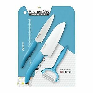 kyocera kitchen trays goods 5 items 1 set ceramic knife peeler cutting board japan blue