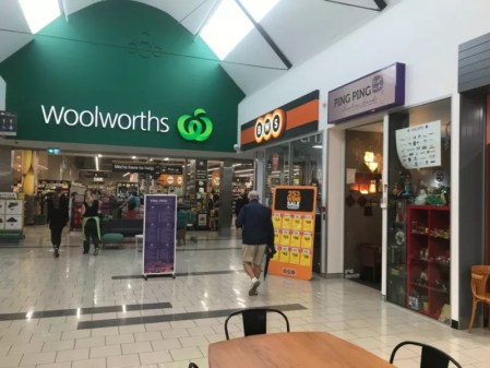 Small business in shopping center for sale( massage. Etc)   Business For Sale   Gumtree Australia Brisbane North West - Everton Park   1201175077