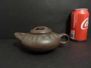 QUALITY CHINESE YIXING ZISHA W/ ANCIENT CHARACTERS TEAPOT ARTIST STAMPED VTG 393