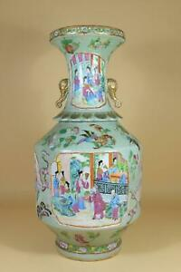 """👀Antique Chinese Celadon Porcelain Handles Vase(Repaired """"AS IS"""")"""