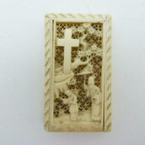 ANTIQUE CHINESE CARVED TANGAM PUZZLE, 19TH CENTURY