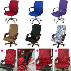 Chair Covers Office Seats Slip For Chairs Swivel Computer Cover Stretch Spandex Armchair Image Is Loading