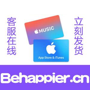 Chinese app store 中國APP 美國充值蘋果 200RMB 海外 購物券 卡密 app 余額 alipay ios 24H在線 | eBay