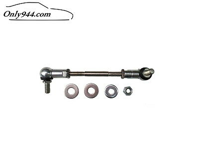 Porsche 944, 924 Shift Linkage Arm, Replacement for