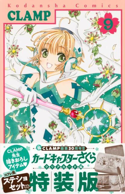 Card Captor Sakura Clear Card : captor, sakura, clear, Cardcaptor, Sakura, Clear, Vol.9, Special, Edition, Manga, Stationery, Japan, Online