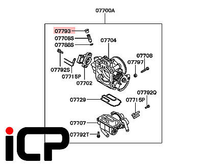 Idle Control Screw Cap MD614532 Fits: Mitsubishi Lancer