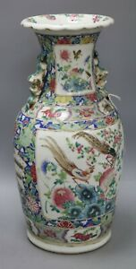 Antique Famille Rose Vase sourced from Straits Chinese Peranakan family