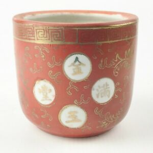 ANTIQUE CHINESE ORIENTAL PLANTER GINGER JAR POT SIGNED HAND PAINTED