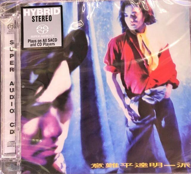 TAT MING PAIR - 達明一派 意難平 (SACD) MADE IN JAPAN | eBay