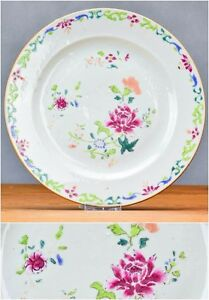 Antique Chinese 18C Chinese Porcelain Plate 'Flowers' 'Famille Rose' Qing