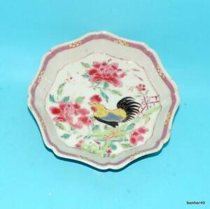 CHINESE PORCELAIN ANTIQUE IMPERIAL FAMILLE ROSE 18THC PATTIPAN TEAPOT STAND DISH