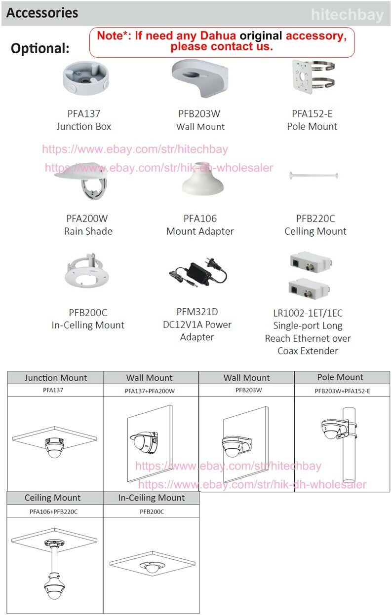 online store sales Dahua 4mp Audio 5x Zoom Starlight H.265