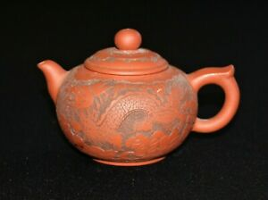 Old Vintage Chinese Yixing Clay Terracotta Teapot Tea Pot DRAGON and PHOENIX