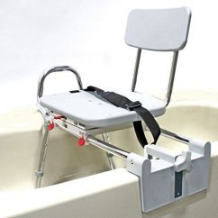 Difference Between Shower Chair And Tub Transfer Bench Club Images Sliding Mount Bath With Swivel Seat 77762 Ebay