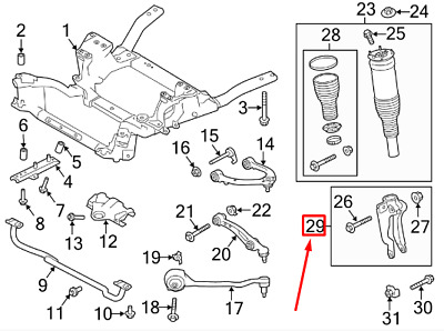 NEW LAND ROVER DISCOVERY L462 FRONT LEFT SUSPENSION STRUT