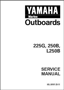 Yamaha 225 250 L250 2-Stroke Outboards Service Repair