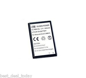 Mugen Power 1800MAH Extended Battery Motorola Droid X