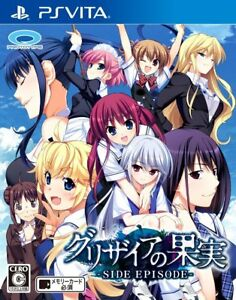 Le Fruit De La Grisaia : fruit, grisaia, PSVITA, Japan, Grisaia, Kajitsu, Fruit, EPISODE, 4580206270668