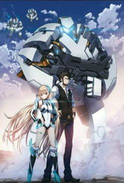 Expelled from Paradise Japan Anime Wall Print POSTER UK