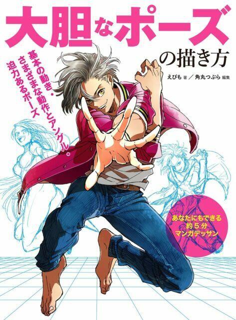 Manga Action Poses : manga, action, poses, Dramatic, Action, Intense, Poses, Anime, Manga, Guide, Japan, Online
