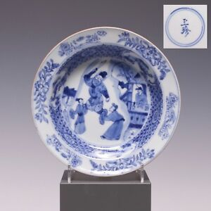 Rare fine Chinese B&W porcelain plate, figures, Yongzheng period, 18th ct.
