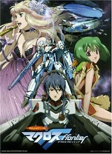 Macross Frontier F 16 Piano Sheet Music Collection Book   eBay