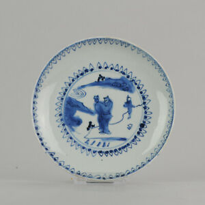 Antique Chinese Porcelain Plate 17th century Ming Dynasty Tianqi/Chongzh