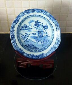 Nice Antique Chinese Blue & White Qianlong/Kangx