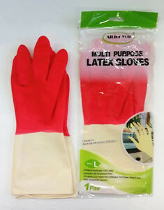 All For You 12quot LONG Reusable MultiPurpose Household