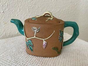 Light Color Antique Chinese Yixing Zisha Teapot Colorful Glaze squerrel/grape