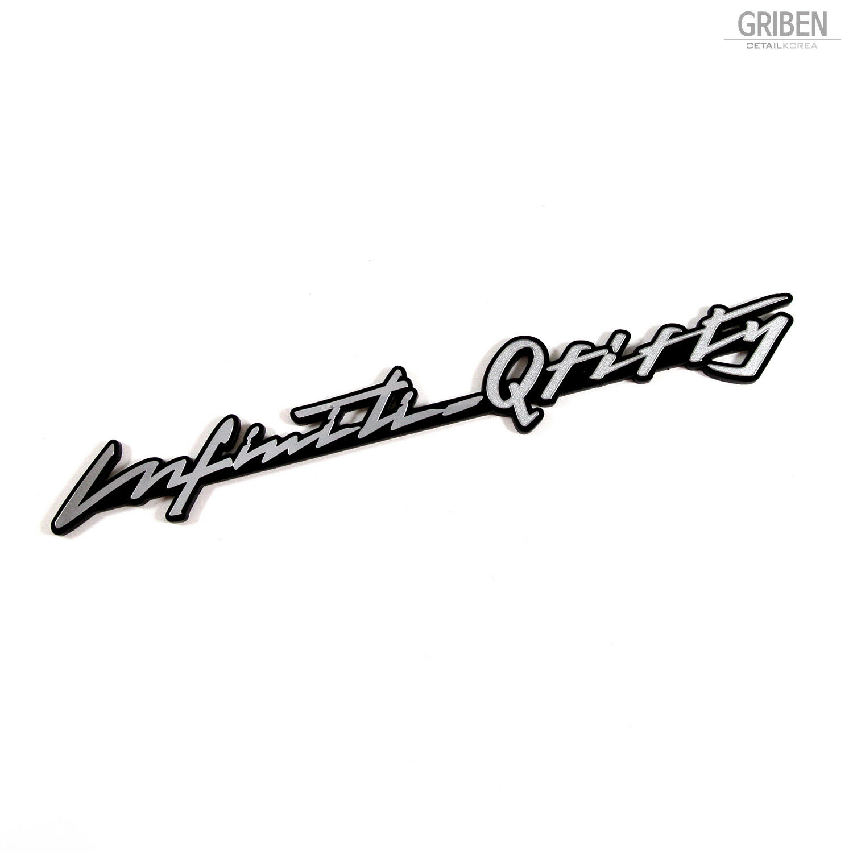 Griben Car Emblem Metal Badge Silver Chrome For