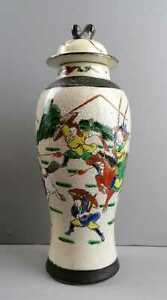 Antique Chinese crackle glaze Ginger jar Chenghua Mark warriors 31cm h w/ LID