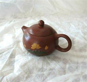 China Yixing Zisha clay teapot color appliques signed unique rare