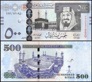 Saudi Arabia 1 Riyal p-31d 2016 UNC Banknote