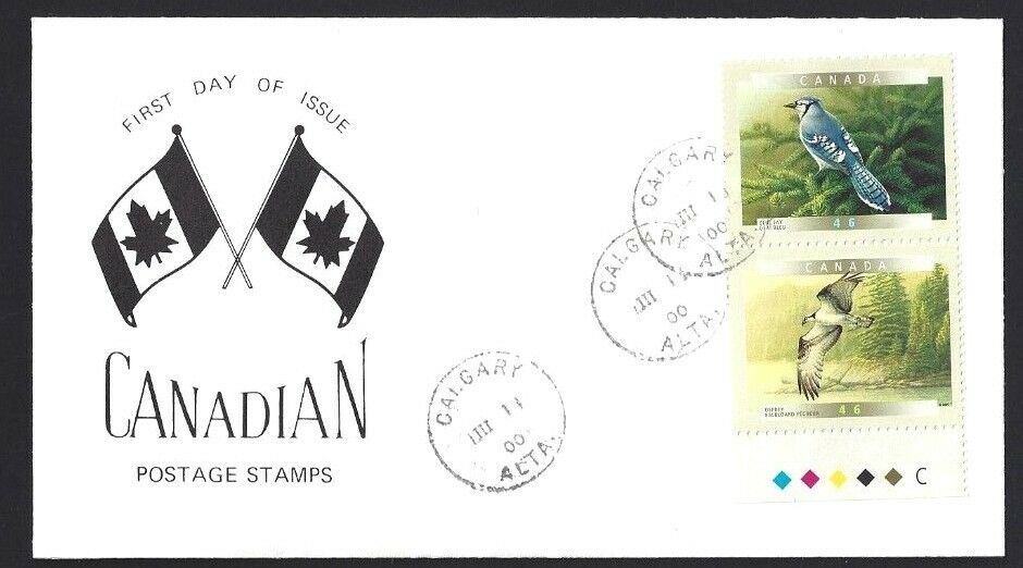 Bhutan. Airmail. 1971 UN  Admission issue, perf and imperf, unmounted mint.